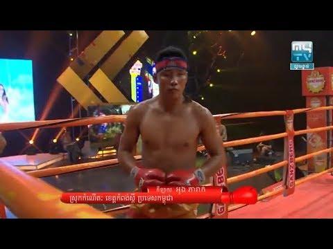 Ung Vireak vs Namphun(thai), Khmer Boxing MY TV 16 March 2018, Kun Khmer vs Muay Thai