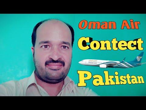 Oman news | Oman air contact number Pakistan | Lahore | Karachi | Islamabad