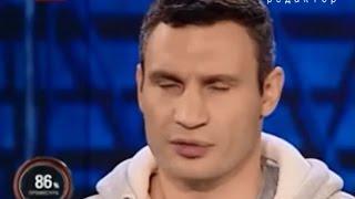 Главный редактор - телевизионный словарь ударений