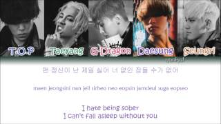 Cover images BIGBANG - Sober (맨정신) (Color Coded Han|Rom|Eng Lyrics)