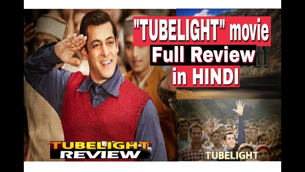TUBELIGHT movie full review in hindi, ट्यूबलाइट फिल्म ...
