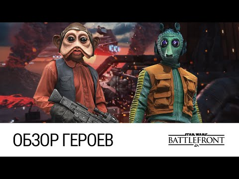 Сворм Звёздные Войны Фанфик