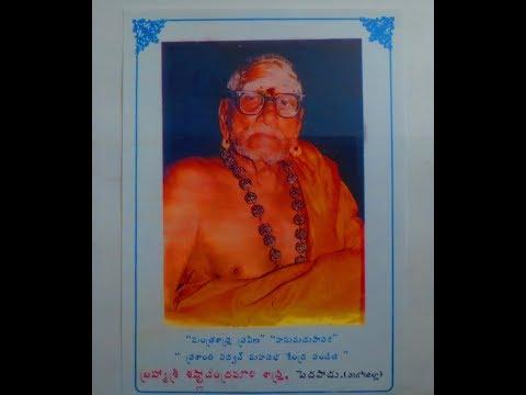 Most powerful guru Mantra, guru brahma guru vishnu guru devo maheshwara - Guru prardhana