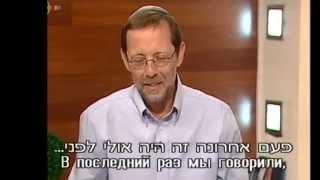 משה פייגלין: תנועת זהות מחפשת את המכנה המשותף הרחב ביותר  Moshe Feiglin on past and present activism