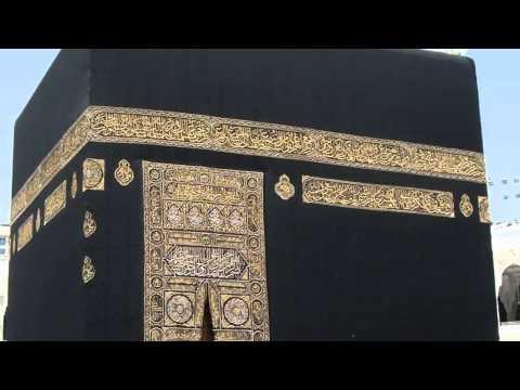 القرآن الكريم : سورة الأحزاب Quran Translation -Ghamdi: Al-'Ahzab : 33