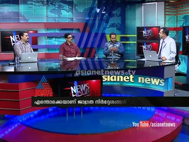 Bird flu detected in Kuttanad : Asianet News Hour 24th Nov 2014