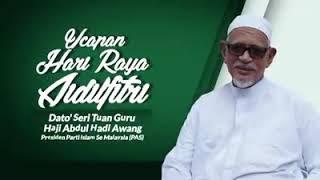 Video ucapan selamat hari raya Aidilfitri daripada tuan guru Presiden PAS datuk seri haji Hadi bin haji Aw download MP3, 3GP, MP4, WEBM, AVI, FLV Oktober 2018