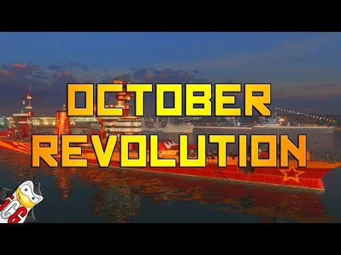 World of Warships - October Revolution - Dah Tovarisch!