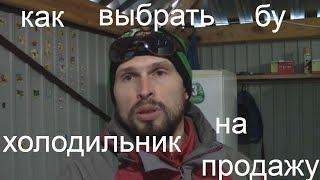 Tikuvchilik o'quv texnikalar 14./Qanday sotish uchun onini tanlash uchun ishlatiladi