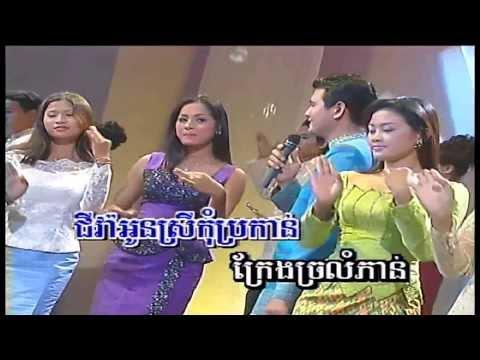 KS Vol 7-4 KaNha DaRa Chan-Kong DiNa