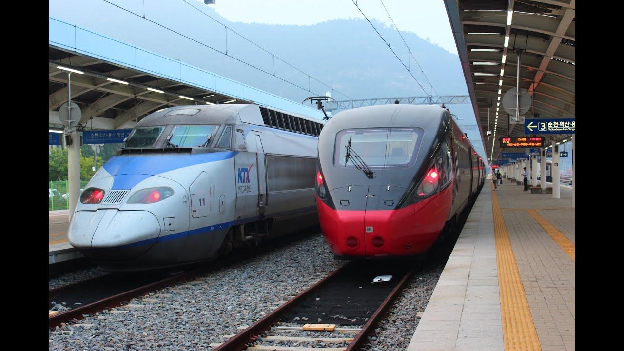 D Train Music
