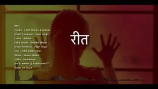 Reet | Anjali & Ruhaan | Kapil Jangir Original Compose