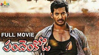 Pandem Kodi Telugu Full Movie   Vishal, Meera Jasmine, Raj Kiran @SriBalajiMovies