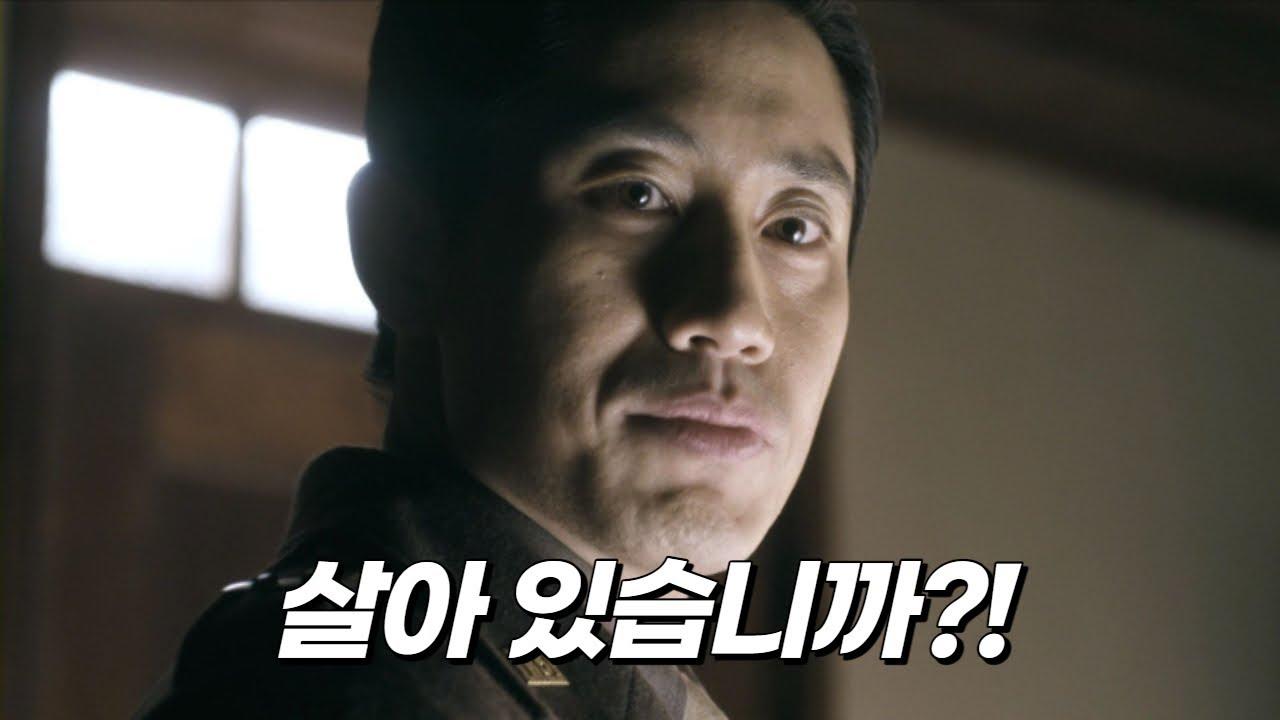 [고지전] 한국 전쟁 영화 수작, 대체 무얼 위한 땅따먹기인가