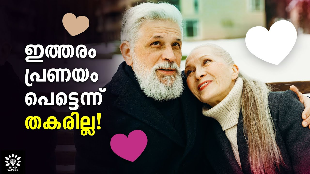 10 SIGNS OF LONG LASTING RELATIONSHIP! │Mind Waves!! Unni