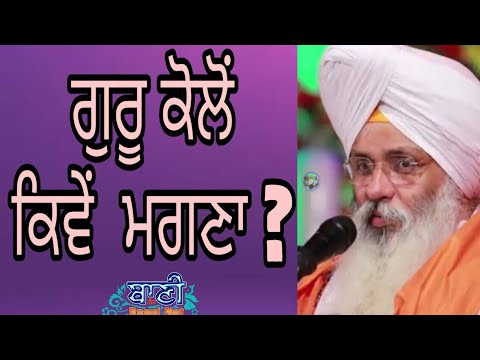 D-Live-Bhai-Guriqbal-Singh-Ji-Bibi-Kaulan-Ji-From-Amritsar-Punjab-25-July-2020