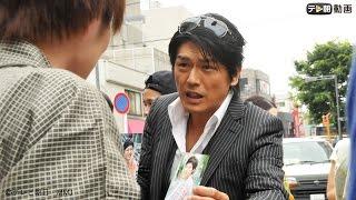 ある日、探偵(高橋克典)は社長夫人・真鍋祥子(舟木幸)から、家出を...