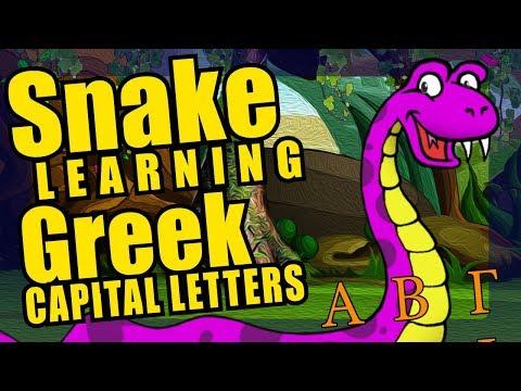 Greek Alphabet Snake Parade - Capital Letters