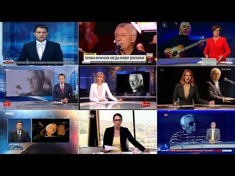 Vijest o smrti Olivera Dragojevića glavna na svim regionalnim TV kućama