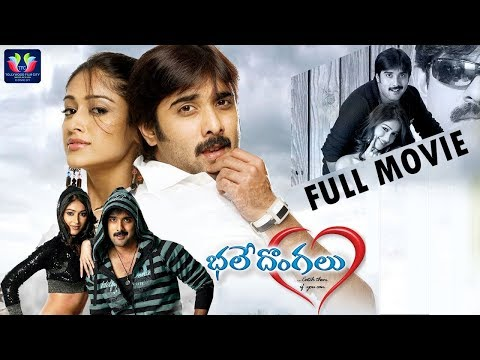Bhale Dongalu Telugu Full Comedy Movie || Tarun || Ileana D'Cruz || TFC Comedy