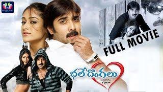 Bhale Dongalu Telugu Full Comedy Movie  Tarun  Ileana DCruz  TFC Comedy