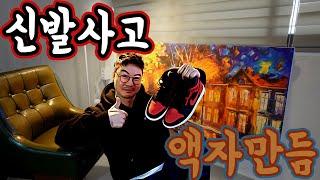 40대 노총각 Vlog - #싸구려물건 사지말자! #대…