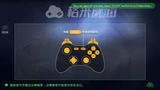 DYING LIGHT Gameplay on Xbox 360 emulator enjoy