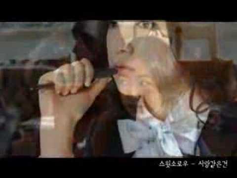 GoongS MV - Seryung's Story