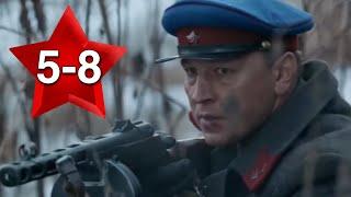 """ВОЕННЫЙ ФИЛЬМ НА РЕАЛЬНЫХ СОБЫТИЯХ! НАШУМЕВШИЙ БОЕВИК! """"Остаться в Живых"""" (2 часть) Русские фильмы"""