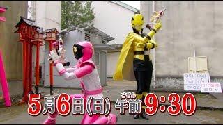 Kaitou Sentai Lupinranger VS Keisatsu Sentai Patranger- Episode 13 PREVIEW (English Subs)