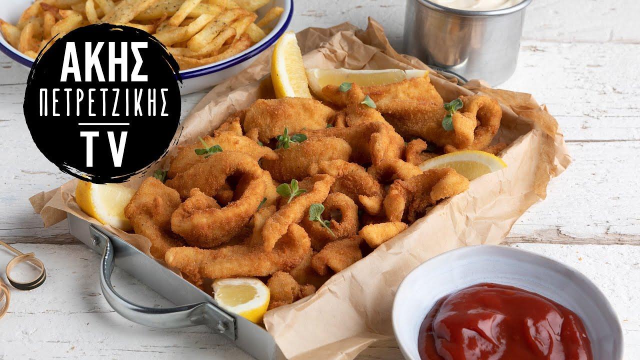 Ψαροκροκέτες Επ. 66 | Kitchen Lab TV | Άκης Πετρετζίκης