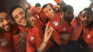 كهربا ومحمد صلاح وجميع لاعبي المنتخب | بث مباشر صباح اليوم بعد التأهل لكأس العالم
