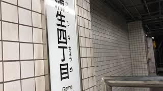 大阪メトロ長堀鶴見緑地線、蒲生4丁目駅での70系電車の様子