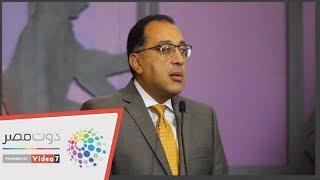 رئيس الوزراء : تم  إصدار قانون تيسير تسجيل العقارات بنظام الإيداع