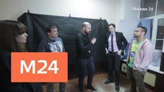"""""""Специальный  репортаж"""": ритм нашего времени - Москва 24"""