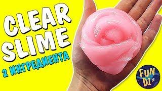 ⚡ ПРОЗРАЧНЫЙ ЛИЗУН из 2 ингредиентов БЕЗ ТЕТРАБОРАТА натрия КАК СТЕКЛО / DIY Clear slime NO BORAX ⚡
