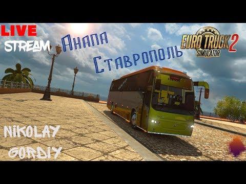видео етс игры 2