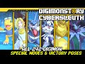 Digimon Story : Cyber Sleuth - All 242 Digimon Special Moves and Victory Poses