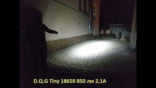 """D.Q.G Tiny 18650 - """"зебра на минималках"""" или просто фонарь с другой Вселенной?"""