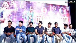 #Kathanayagan Press Meet | #VishnuVishal