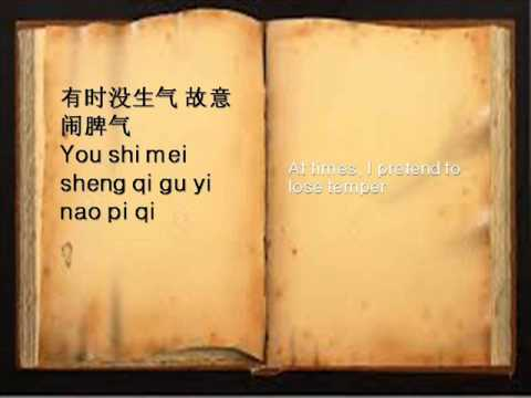 爱你- Kimberley Chen (lyrics)