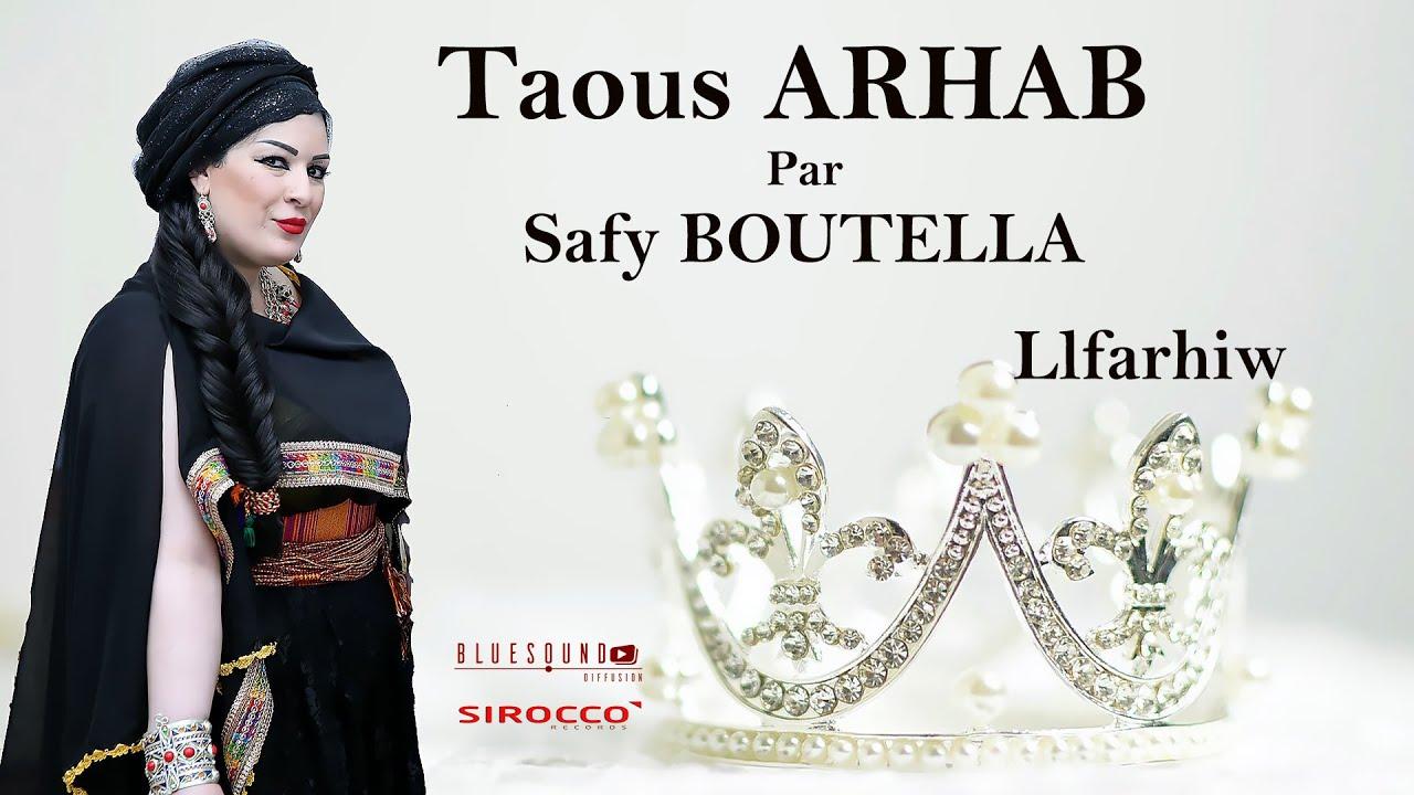 Taous ARHAB Par Safy BOUTELLA-LFARHIW 'Ma Joie' طاوس أرحاب و صافي بوتلة