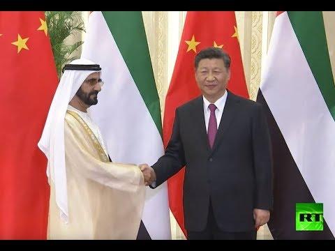 الرئيس الصيني يلتقي بن راشد في بكين  - نشر قبل 4 ساعة