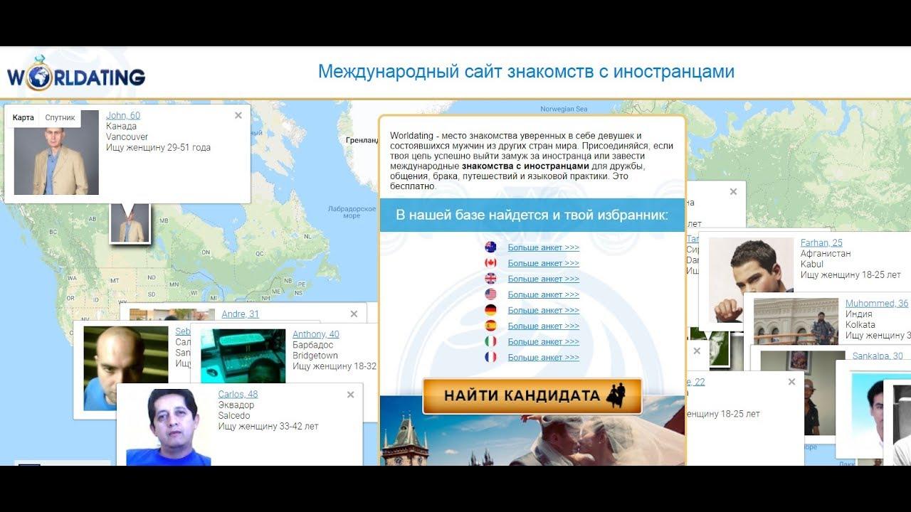 Знакомство С Иностранцами Для Брака Знающих Русский