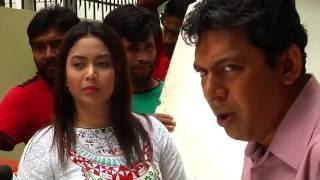 Bangla Natok - Wow (Sequels) || Chanchal Chowdhury | Bhabna, || director Masud Sezan