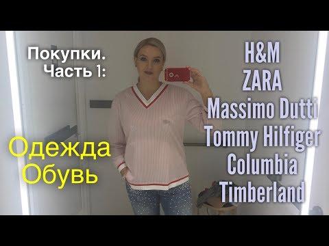 Джинсы с высокой талией разных видовиз YouTube · Длительность: 1 мин55 с  · Просмотров: 535 · отправлено: 29.09.2014 · кем отправлено: Dmitry Man