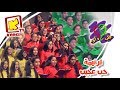 ترنيمة حب عجيب - فريق قلب داود - قناة كوجى القبطية الارثوذكسية للاطفال