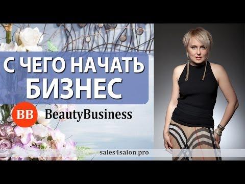 Kontrolnaya rabota etika i estetika obsheniya by Barbara