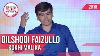 Дилшоди Файзулло консерт да Кохи Малика Бахшида ба Рузи Вахдати Милли 2018