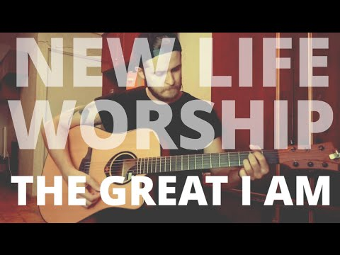 Great I Am chords (ver 2) by New Life Worship - Worship Chords